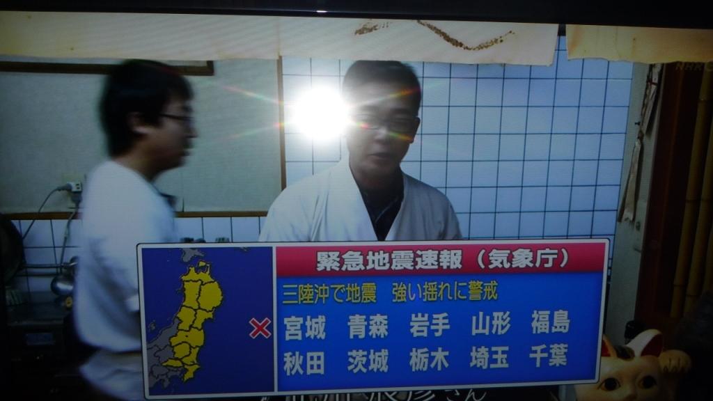 栃木 地震 速報