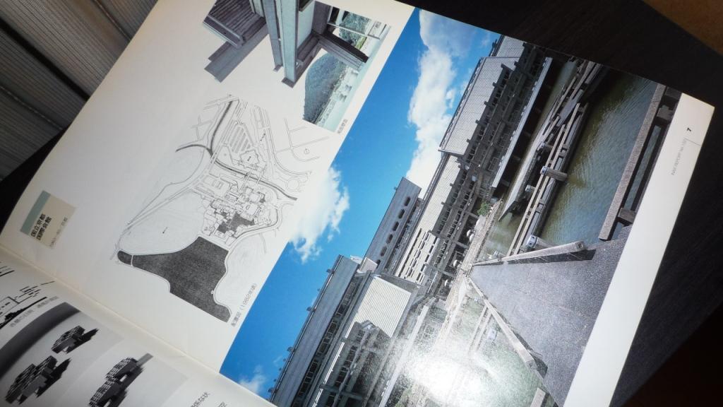 大谷幸夫の画像 p1_10